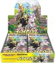 Pokemon Eevee Heroes JPN S6a Japanese Booster Box