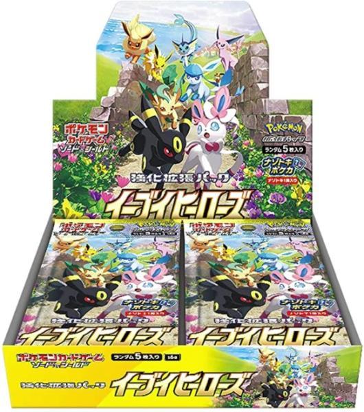 Eevee-Heroes-Box-Evoli-Heroes